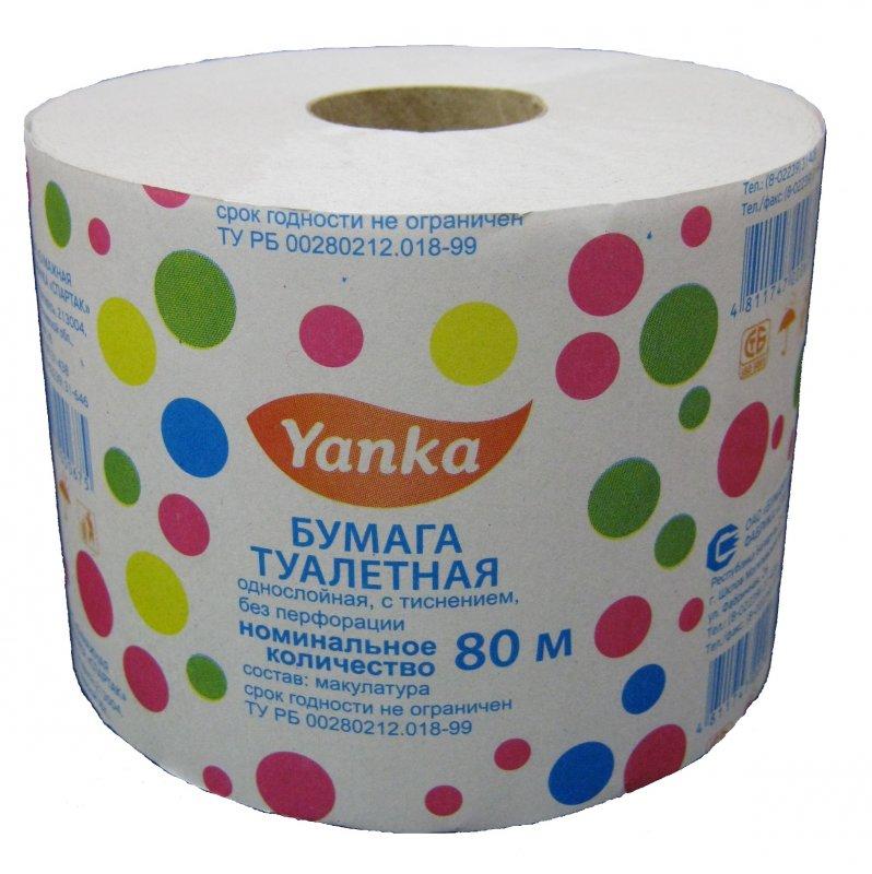 туалетная бумага 80 метров