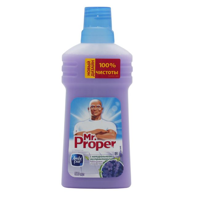 Мистер Пропер 0,5 л.